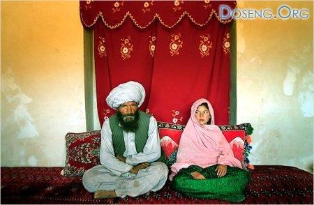 Как берут в жены в Афганистане
